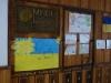Ukrajina na druhý pokus